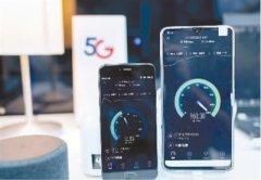 5G来了,4G不会降速