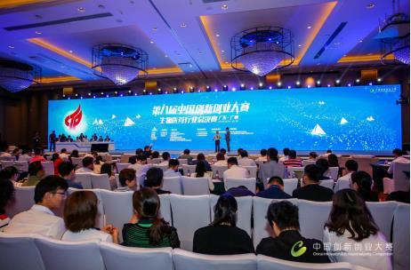 全国生物医药行业巅峰决战,广州高新
